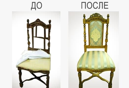 Фото Стулья до и после перетяжки